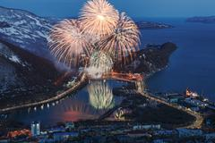 """Fireworks celebration """"Victory Day"""" in Great Patriotic War """"May 9"""".  Russia - stock photo"""