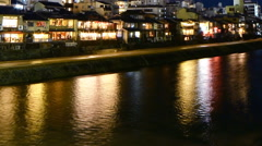 Time Lapse of Historic Kamogawa River in Kyoto at Night -Close Up 2- Stock Footage