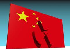 Atom energy of china Stock Illustration