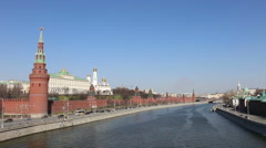 Moskva River Stock Footage
