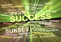 Success multilanguage wordcloud background concept glowing Stock Illustration