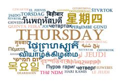 Thursday multilanguage wordcloud background concept Stock Illustration