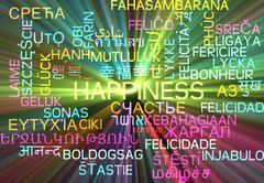 Happiness multilanguage wordcloud background concept glowing - stock illustration