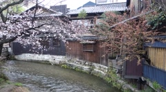 Kyoto scenic stream and village - stock footage