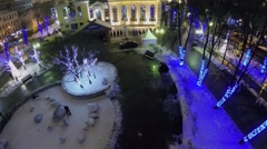Park and ice-rink with garlands on Chistye Prudi in Moscow Stock Footage