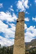 Tello Obelisk at Chavin de Huantar Stock Photos