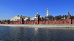 Traffic on the Kremlin embankment, the view from the Sofia quay Stock Footage