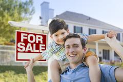Mixed Race Father, Son Piggyback, Front of House, Sale Sign - stock illustration