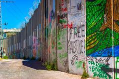Israeli separation barrier Stock Photos