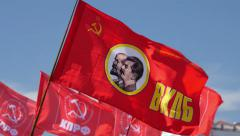 Communist Party flags on a wind. Stock Footage