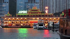 The Jumbo floating restaurant, Aberdeen, Hong Kong, China. - stock footage