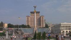 UKRAINE. KIEV. AUGUST 2011: Maidan Nezalezhnosti Stock Footage