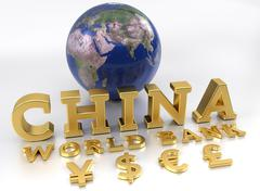 China World Bank - AIIB - The Asian Infrastructure Investment Bank - 3D Rende Stock Illustration