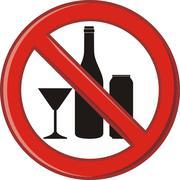 No alcohol sign - stock illustration