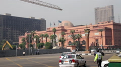 Egyptian museum, wide exterior Stock Footage