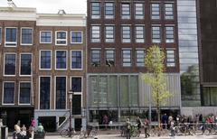 Anne Frank house in amsterdam the netherlands - stock photo
