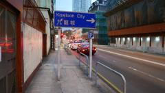 POV walking to Kowloon City blue sign on the street, twilight time Stock Footage