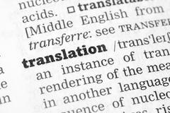 Dictionary definition translation Stock Photos