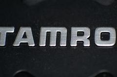 lens Cap - stock photo