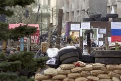 State Administration donetsk ukraine - stock photo