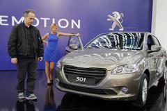 International Motor Show in Belgrade Kuvituskuvat