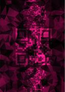 QR code abstract dark pink color geometric design poster or background. Raste Stock Illustration