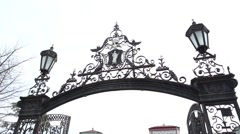 Ornament on the palace gate Stock Footage