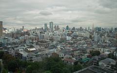 Tokyo City by Day Skyline Panorama Kuvituskuvat