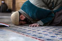 Al-Azhar Mosque - stock photo