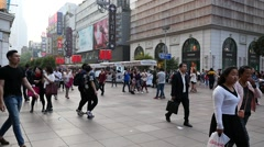 Travelers in Shanghai business street:time lapse Stock Footage