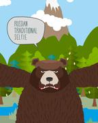 Bear takes pictures of himself in nature. Russian tradition selfie - stock illustration