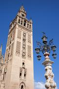 La Giralda Cathedral Tower in Seville Stock Photos