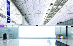 Large signboard in airport departure area Stock Photos