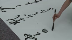 Japanese calligraphy - stock footage