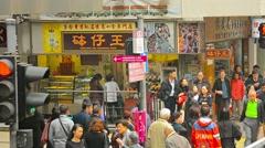HONG KONG, CHINA - CIRCA JAN 2015: Heavy, morning pedestrian traffic passing Stock Footage
