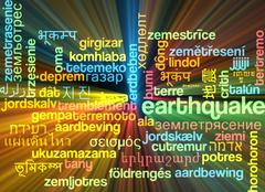 Earthquake multilanguage wordcloud background concept glowing - stock illustration