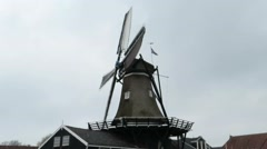 "Traditional Saw Windmill ""de Jager"" in Grouw  (Holland) Stock Footage"