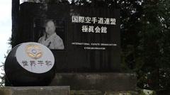 Sosai Masutatsu Oyama's Monument. Kyokushin Karate. Mitsumine Shrine Stock Footage