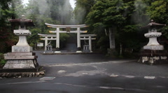 The main entrance to the temple complex Mitsumine. Japan. Chichibu. Saitama Stock Footage