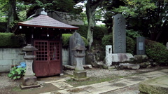 The courtyard of an ancient Shinto shrine Mitsumine. Japan. Chichibu. Saitama Stock Footage