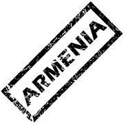 ARMENIA rubber stamp - stock illustration