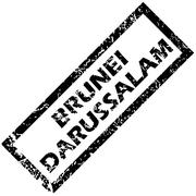 Stock Illustration of BRUNEI DARUSSALAM rubber stamp