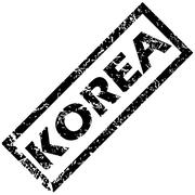 KOREA rubber stamp - stock illustration