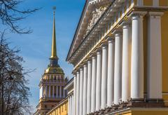 Admiralty building, Saint Petersburg, Russia Stock Photos