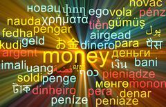 Money multilanguage wordcloud background concept glowing - stock illustration