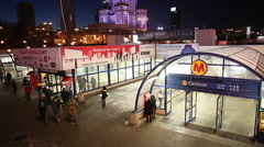 Warsaw Metro Station Centrum by Night Stock Footage