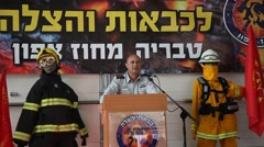 Fire Commissioner Shahar Ayalon speaks Stock Footage