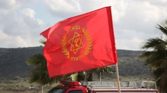 A flag of Israeli Firefighters and Rescue unit Stock Footage