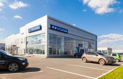 Office of official dealer Hyundai in Samara, Russia - stock photo