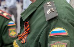Chevron on the sleeve uniforms of the russian army Stock Photos